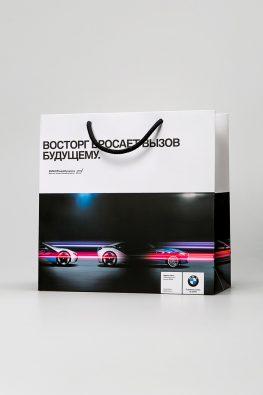 "Бумажный пакет ""BMW"""