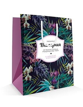 Именной праздничный бумажный пакет к 8 марта «Тропические цветы»