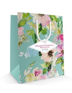 Именной праздничный бумажный пакет к 8 марта «Счастье близко»