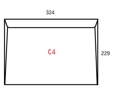 Размеры календарей C4