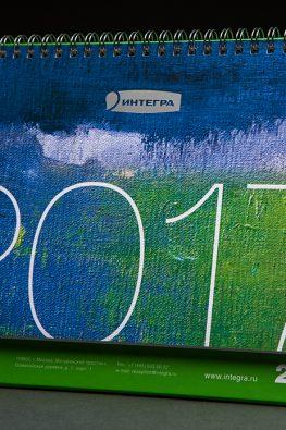настольный перекидной календарь для компании ИНТЕГРА