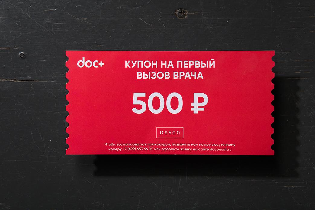 купоны на распечатку фотографий в москве