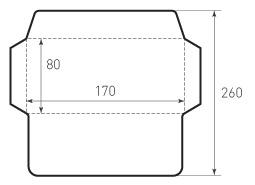 Конверт горизонтальный 170x80