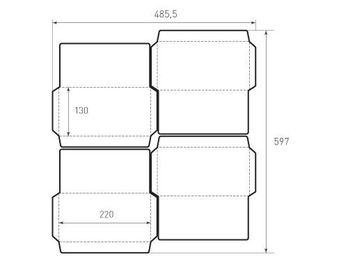 Конверт горизонтальный 220x130