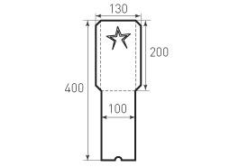 Вертикальный конверт 100x200 со звездой
