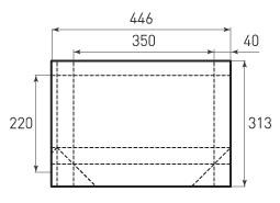 Горизонтальный пакет G350x220x80