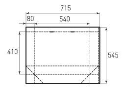 Горизонтальный бумажный пакет G540x410x160