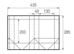 Вертикальный бумажный пакет V130x200x80