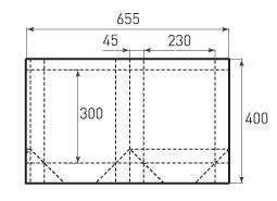 Вертикальный бумажный пакет V230x300x90