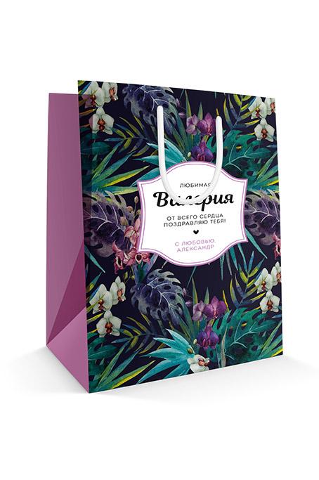 Бумажный пакет с персональным поздравлением к 8 марта «Тропические цветы»