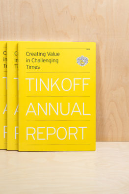 "Годовой отчет банка Тинькофф ""Creating Value in Challenging Times"""