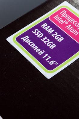 Стикеры на упаковку электроники 3Q 12