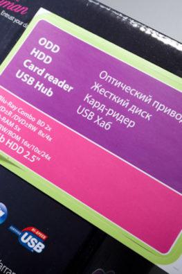 Стикеры на упаковку электроники 3Q 13