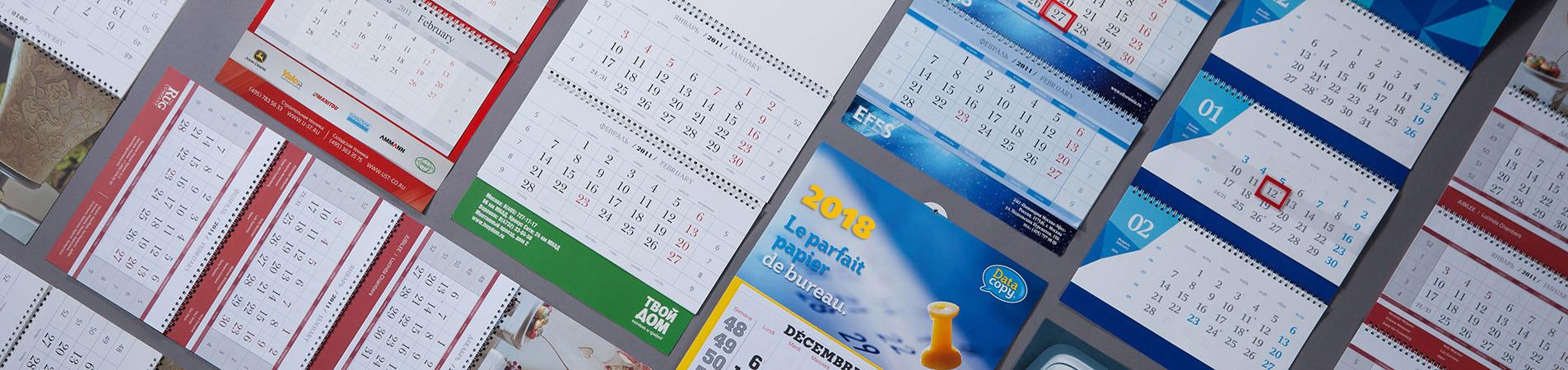 Календарные сетки на 2018 год
