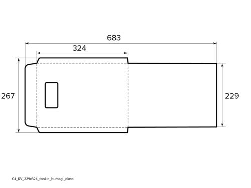 Envelope_2 копия 9