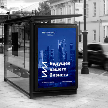 reklam-plakat