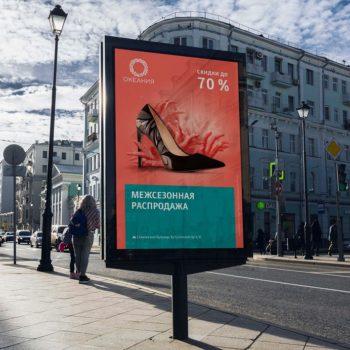 reklamn_plakat